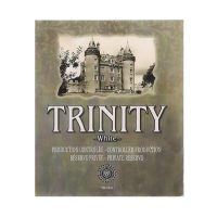 Self-adhesive Labels  Trinity White