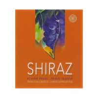 Self-adhesive Labels  Shiraz